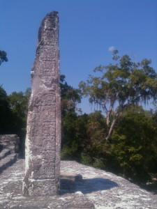 Stele depicting a powerful woman in Calakmul